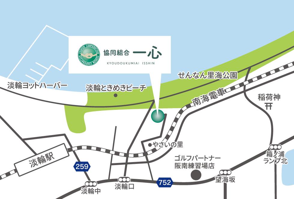 協同組合一心周辺地図